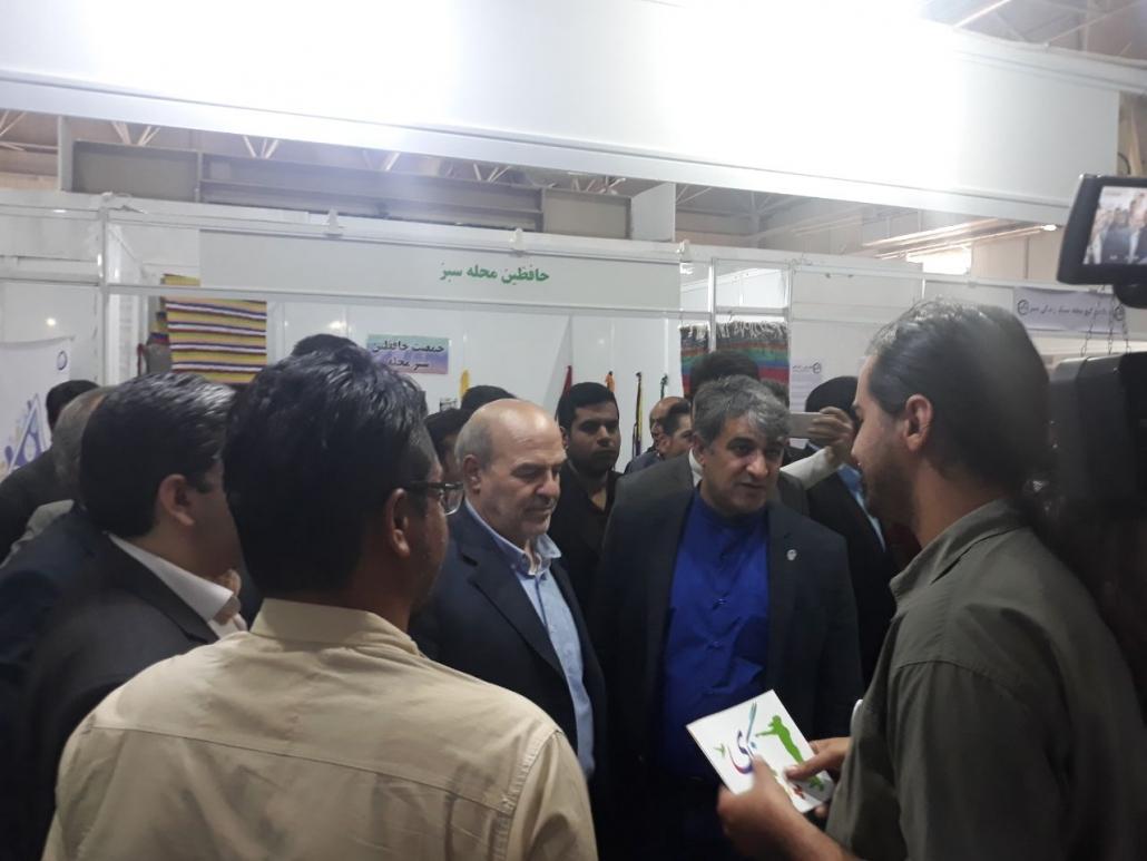 هجدهمین نمایشگاه بین المللی محیط زیست تهران