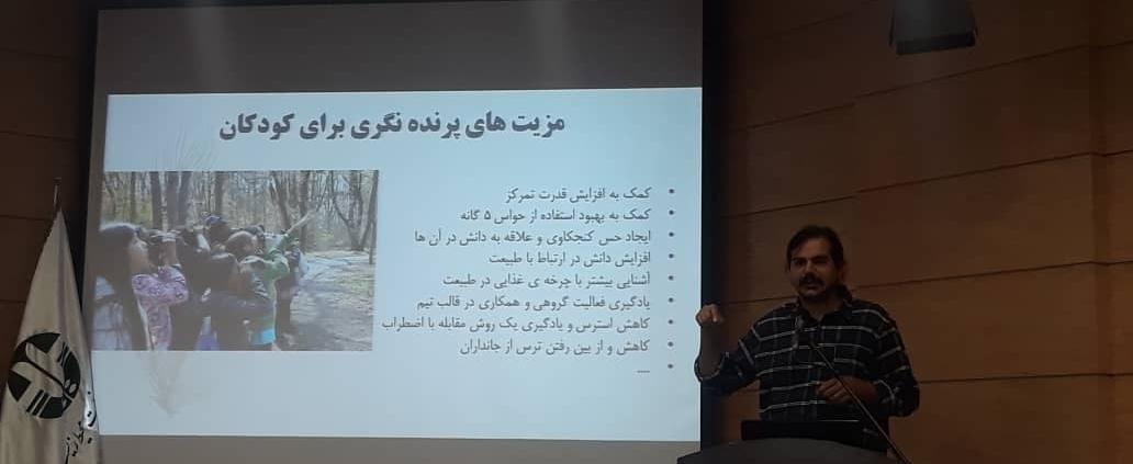 ایمان ابراهیمی مدرس